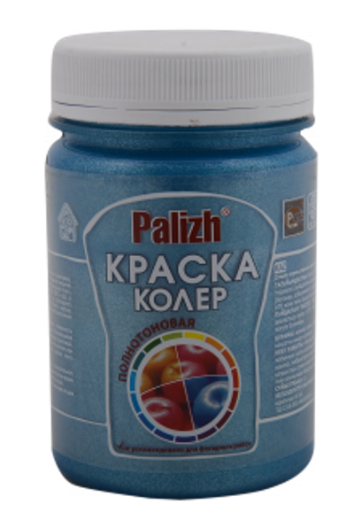 "Краска-колер акриловая ""Palizh"" 176 (Синий металлик)"