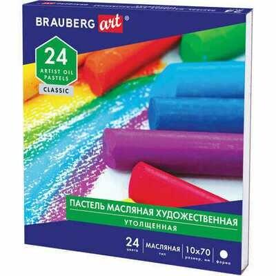 """Масляная пастель """"BRAUBERG ART """"CLASSIC"""", 24 цвета УТОЛЩЕННАЯ"""