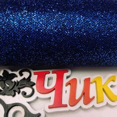 Фатин с блестками на шпульке (ширина 15 см) #23 (Индиго)