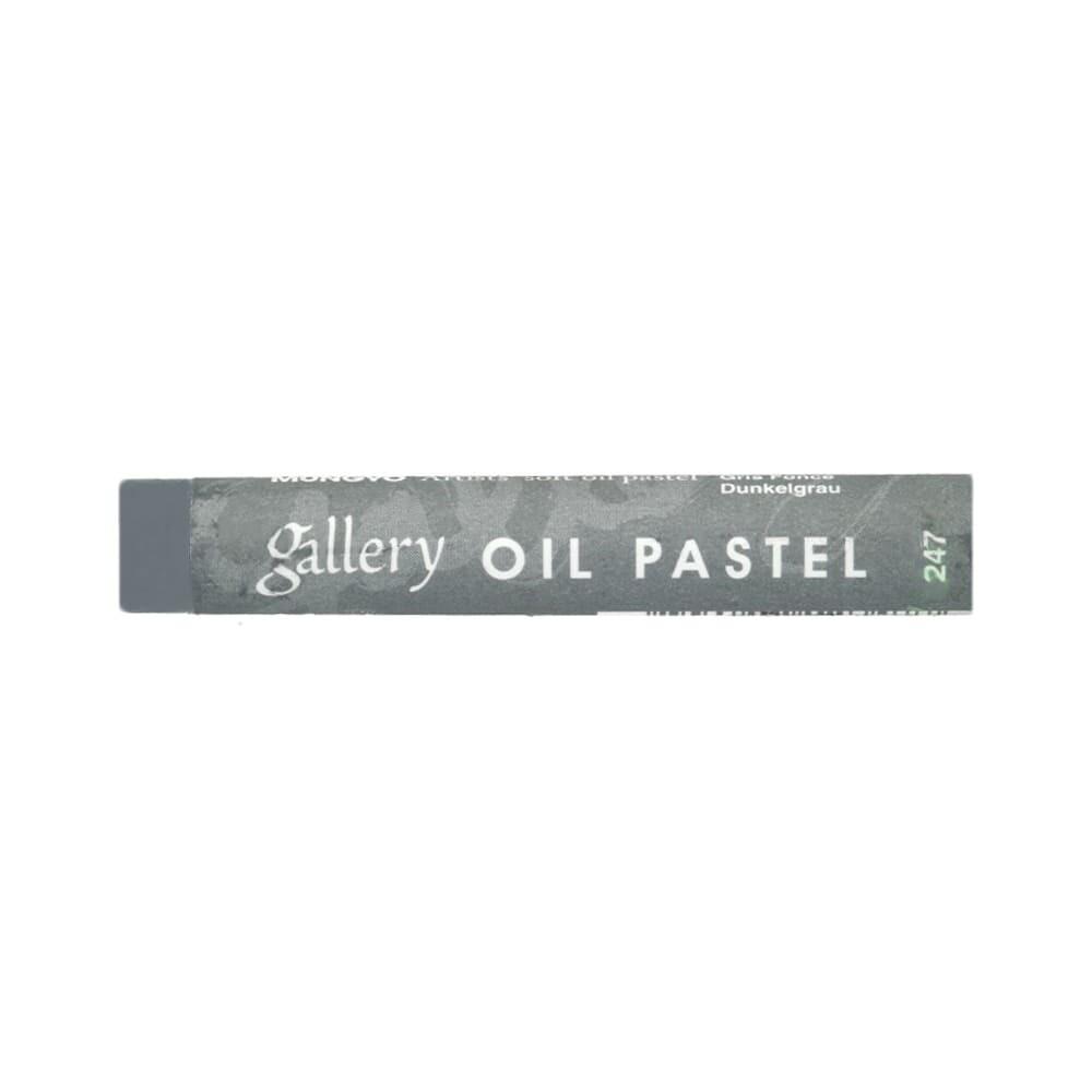Пастель масляная мягкая MUNGYO Gallery #247 Тёмно-серый