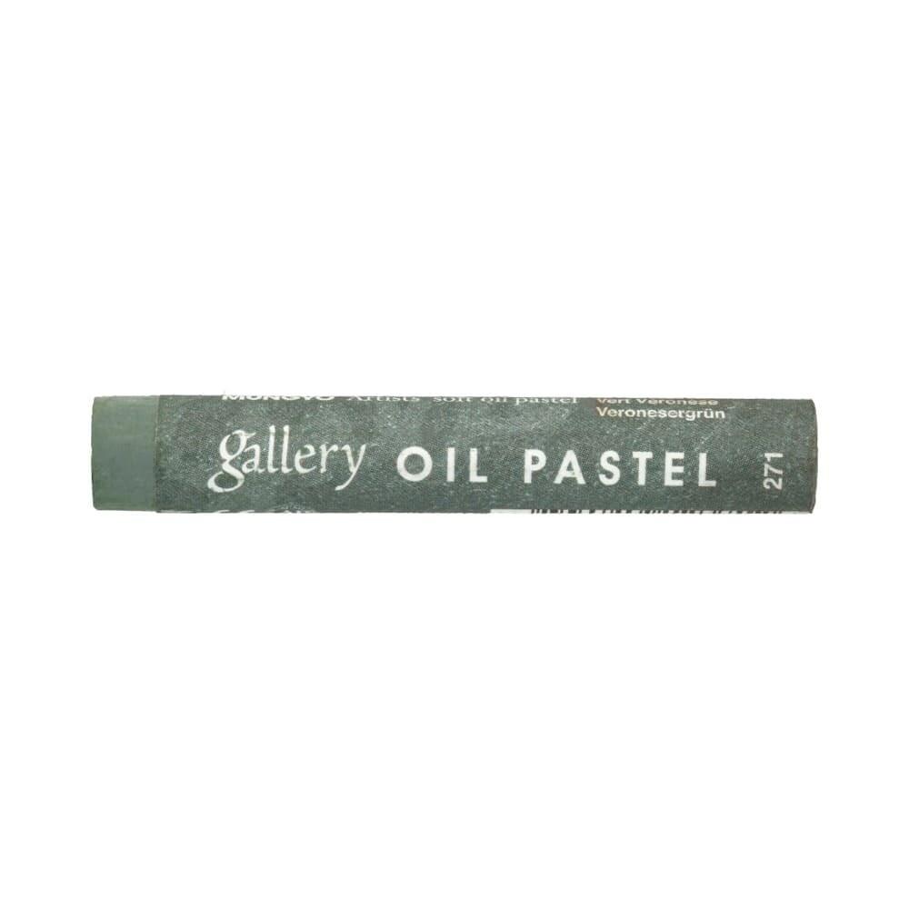 Пастель масляная мягкая MUNGYO Gallery #271 Верона зелёный