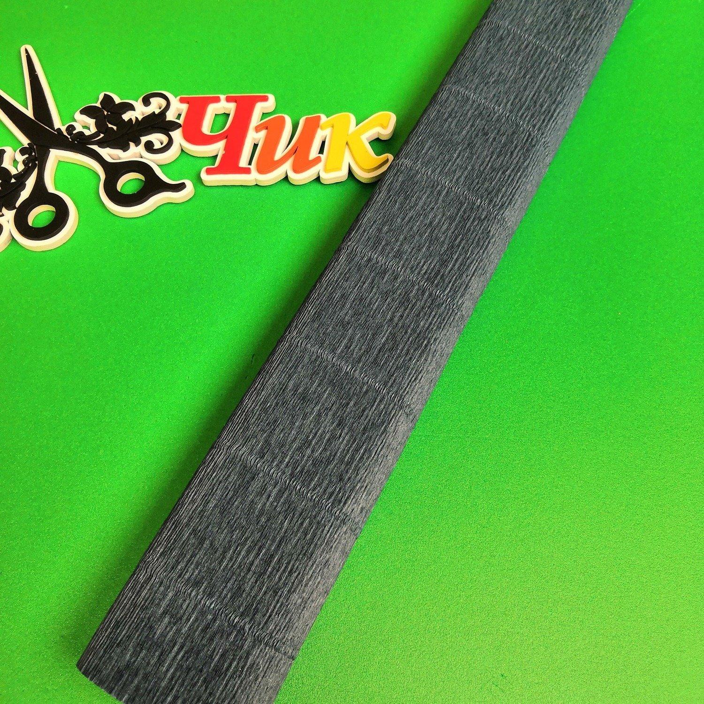 Гофрированная бумага 560