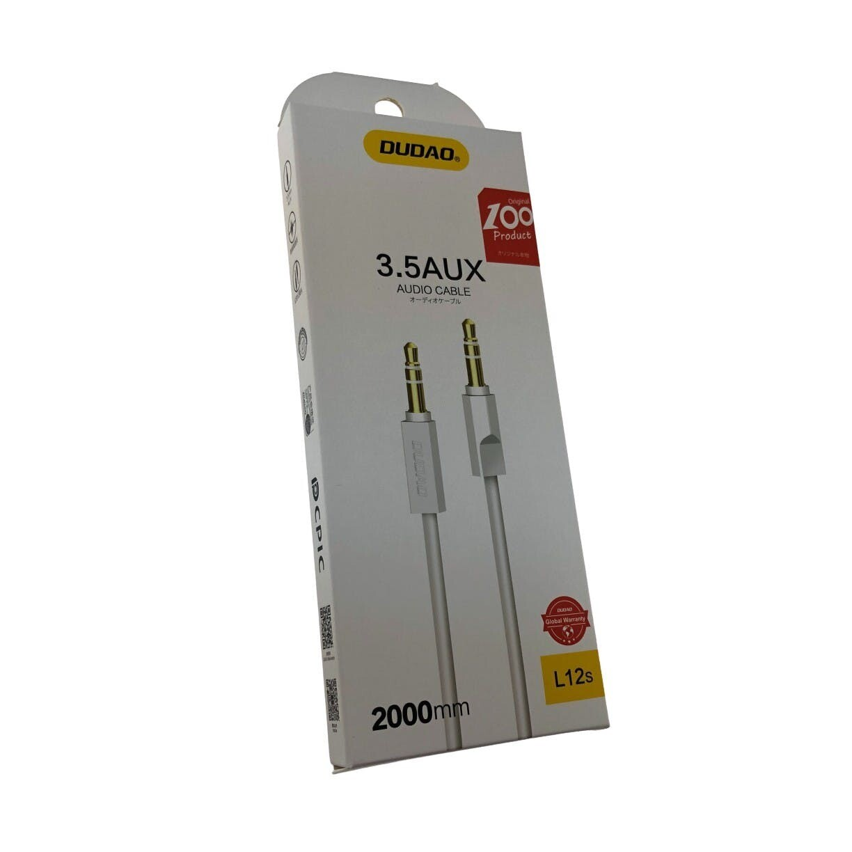 6 Feet Long Auxiliary Cable 3.5 to 3.5mm (in Packaging)