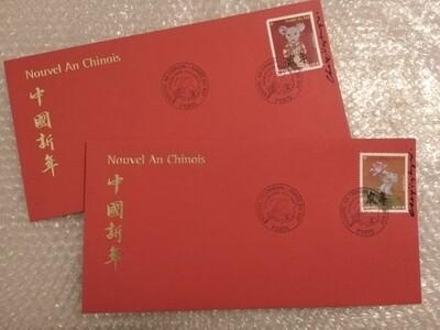 First day cover. Le timbre célébrant le Nouvel An Chinois Année du Rat 2020 autographed  by the author ( bloc International )