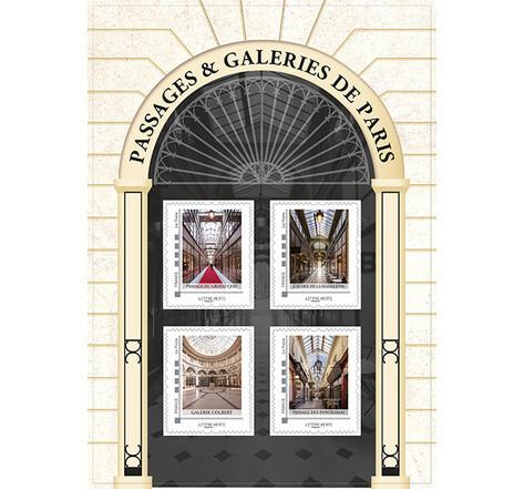 Collector 4 stamps - Passages et Galeries de Paris - Green Letter.  Пассажи и галереи Парижа