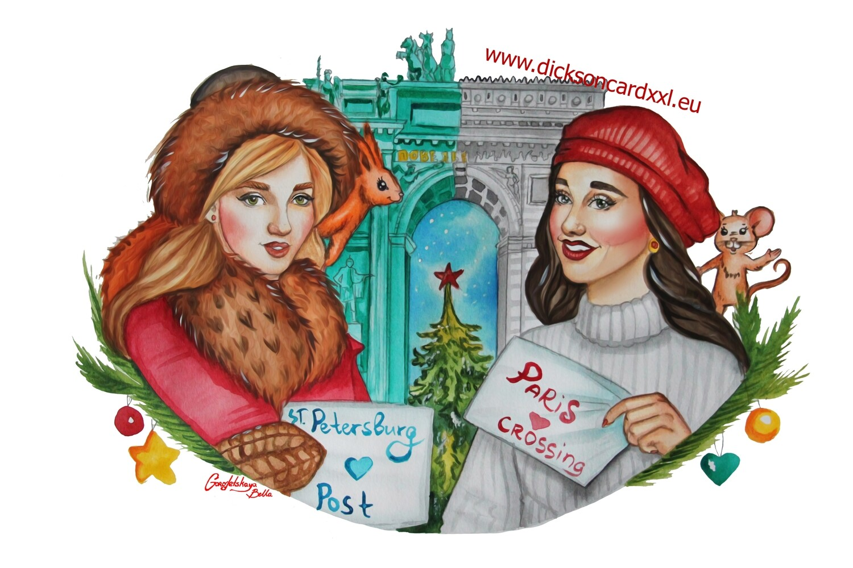 Горожанка meetup France / Russia