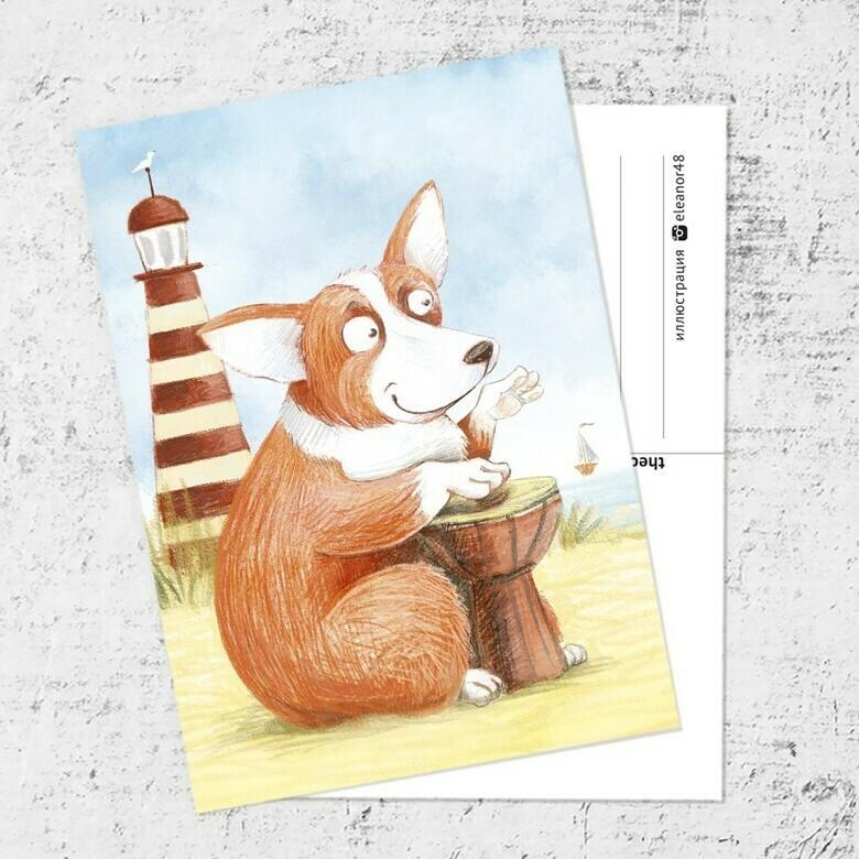 "Postcard ""Dog musician"""