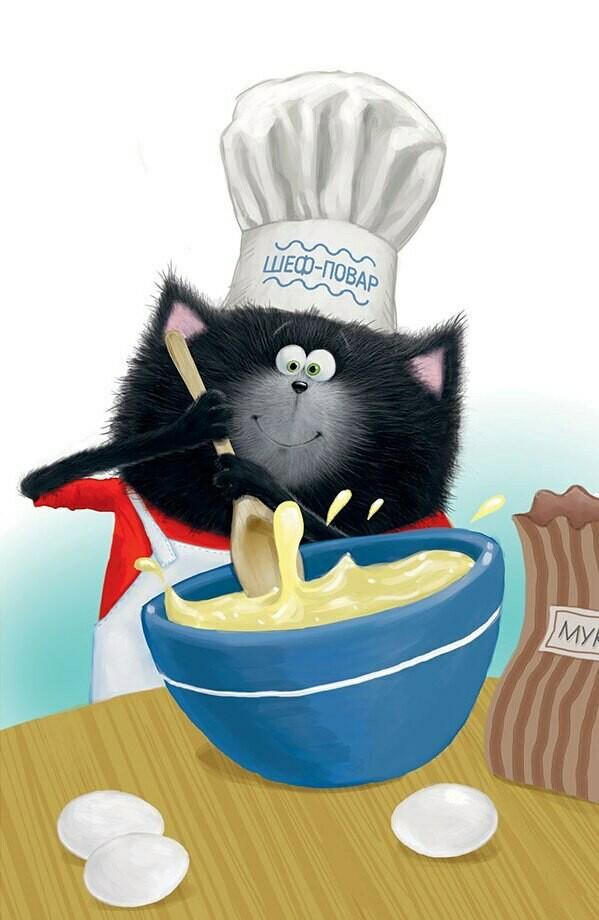 Postcard Cat Chef Почтовая карточка Кот шеф повар