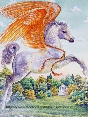 Pegasus Пегас
