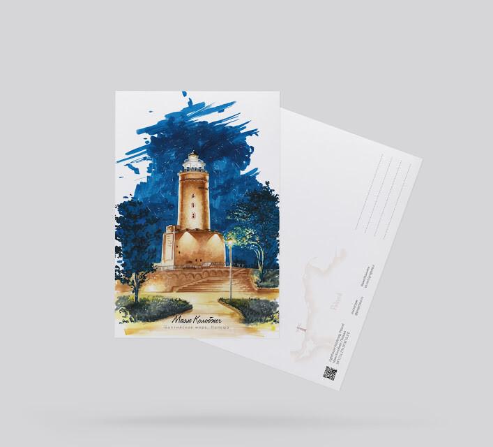 Postcard Lighthouse Kolobrzeg, Poland.  Открытка Маяк Колобжег, Польша