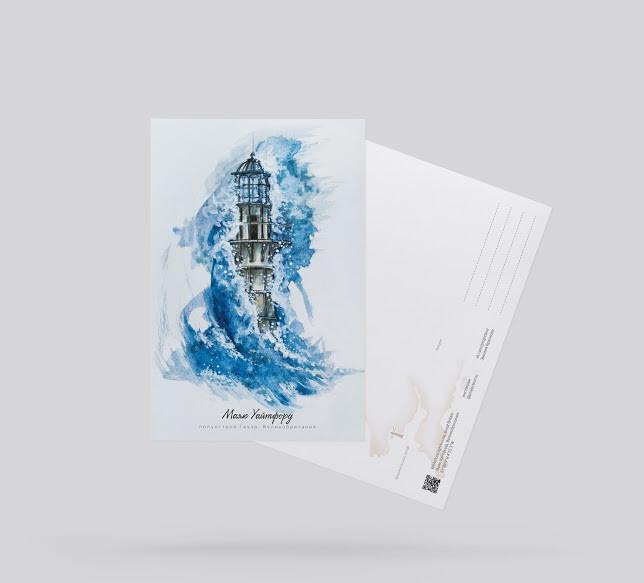 Postcard Whiteford Lighthouse,   Открытка Маяк Уайтфорд, Великобритания