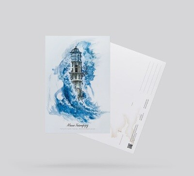 Postcard Whiteford Lighthouse, Russia  Открытка Маяк Уайтфорд, Россия