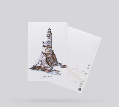 Postcard Lighthouse Aniva, Russia Открытка Маяк Анива, Россия