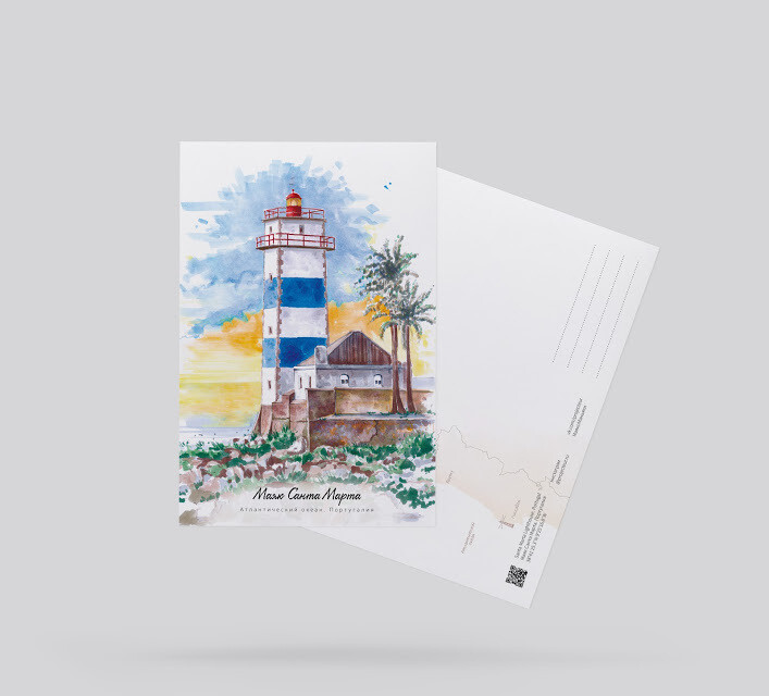 Postcard Lighthouse of Santa Marta, Portugal Открытка Маяк САнта Марта, Португалия