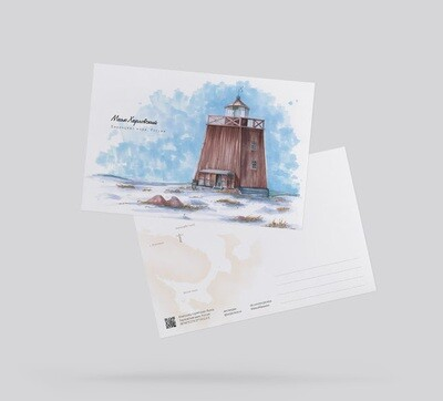 Postcard Kharlovsky lighthouse, Russia Открытка Маяк Харловский, Россия