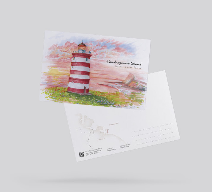 ​Postcard Lighthouse Kildinsky Severny, Russia Открытка Маяк Кильдинский Северный, Россия