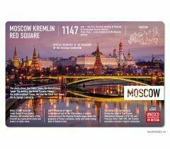 Unesco MOSCOW, Kremlin Red Squarem Russia ЮНЕСКО МОСКВА, Кремль Красная площадь, Россия