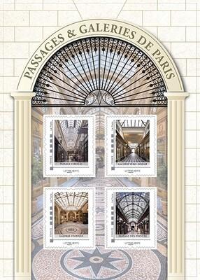 Collector 4 stamps - Passages et Galeries Vivienne, Green Letter. Пассажи и галереи Парижа