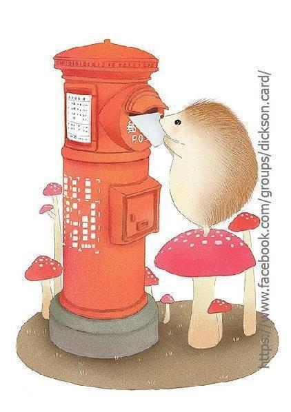 Hedgehog postcard sends a letter.