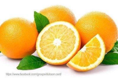 Orange cut from © A.Kornienko