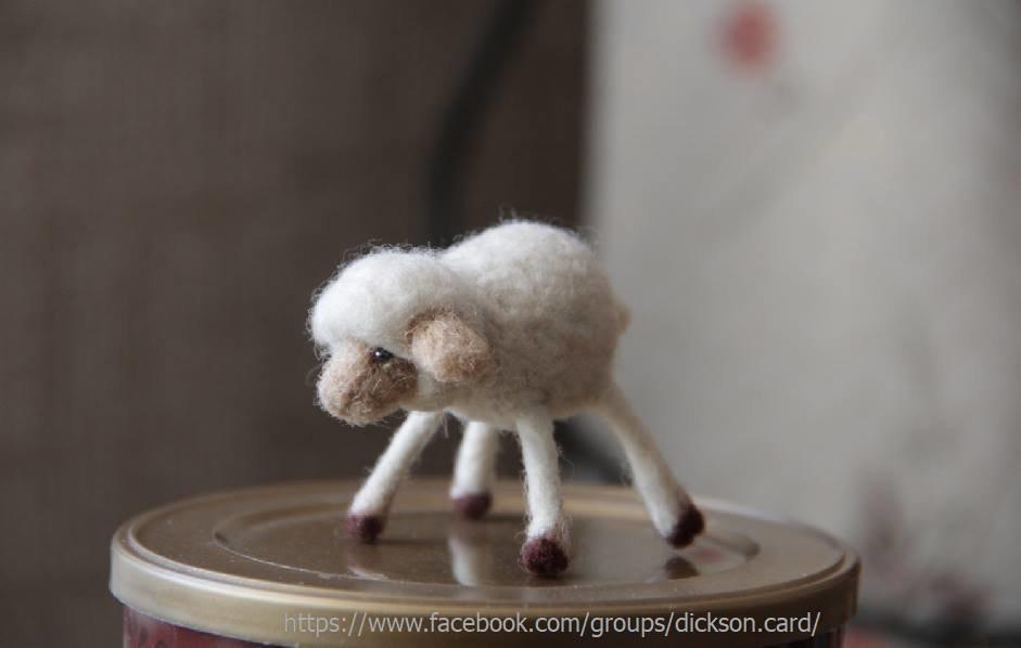 Lamb © L. Niftaliyeva