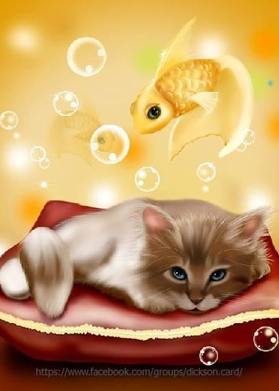 Kitten with fish