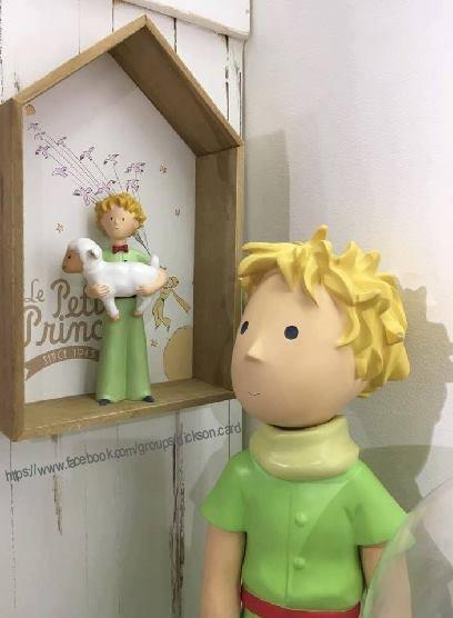 Little Prince, figurine
