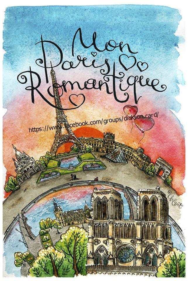 Mon Paris Romantique by © Margarita Urlaut