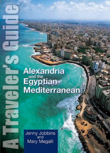 Alexandria and the Egyptian Mediterranean