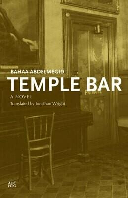 Temple Bar: A Novel