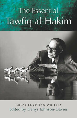 The Essential Tawfiq al-Hakim: Great Egyptian Writers
