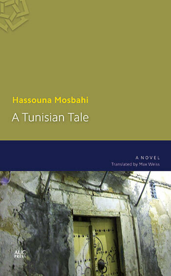 A Tunisian Tale