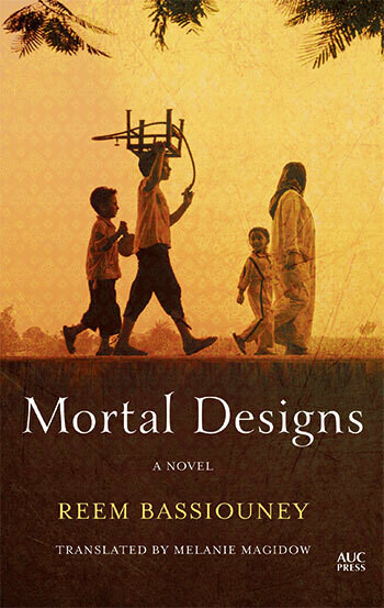 Mortal Designs: A Novel