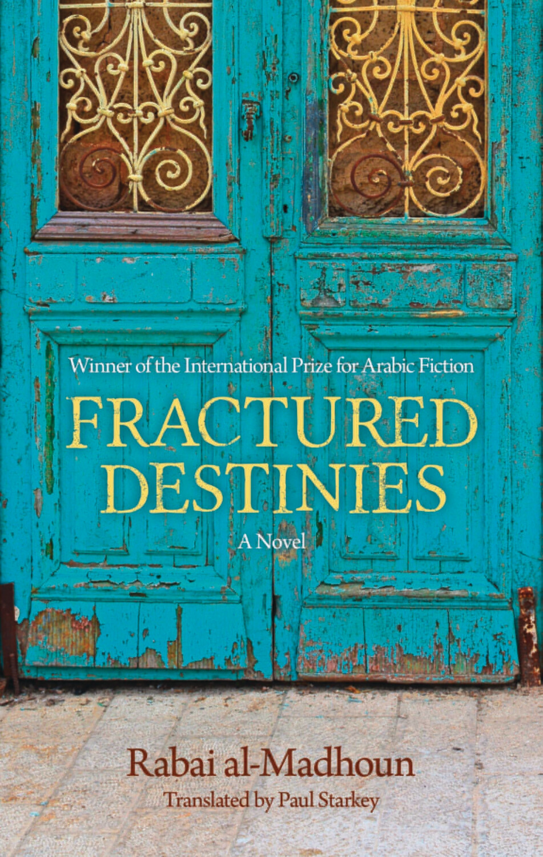 Fractured Destinies: A Novel