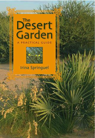 The Desert Garden: A Practical Guide