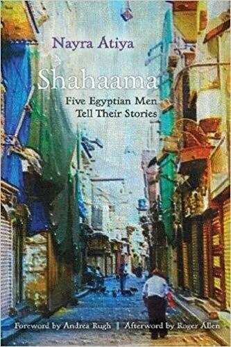 Shahaama: 5 Egyptian Men Tell Their Stories