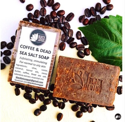 Coffee & Dead Sea Salt Soap