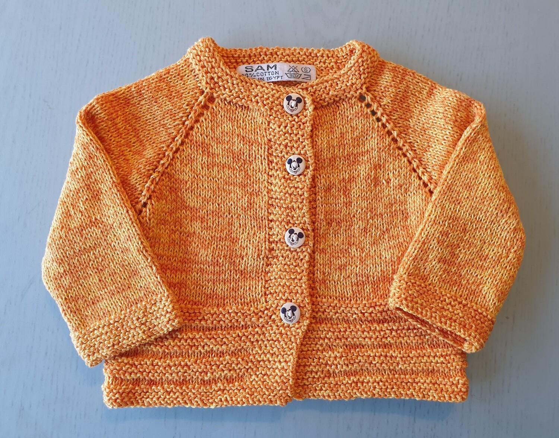 Yellow & Orange Mix Jacket- Ribbed Bottom (Small/Large)