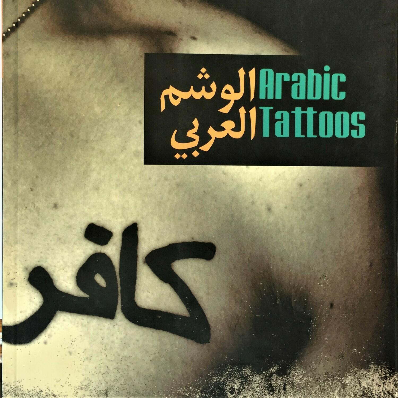 الوشم العربى Arabic Tattoos