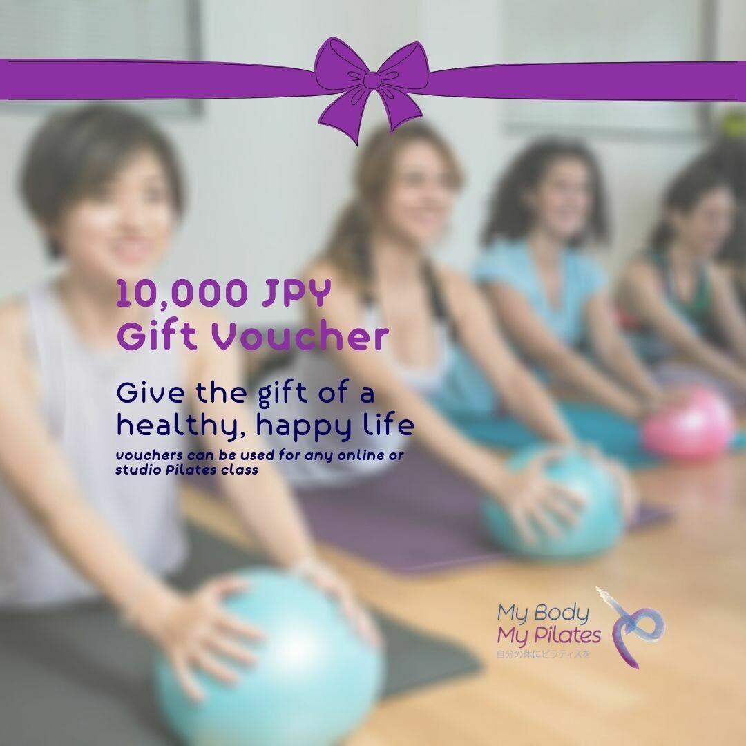 10,000 JPY Gift Voucher