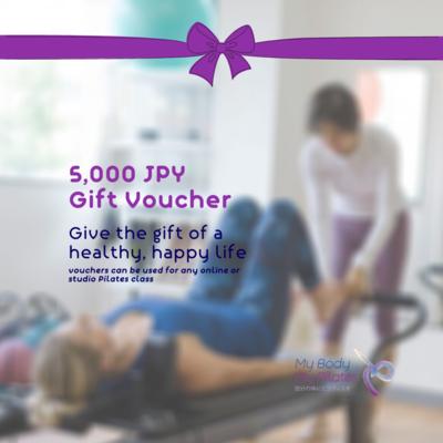 5,000 JPY Gift Voucher