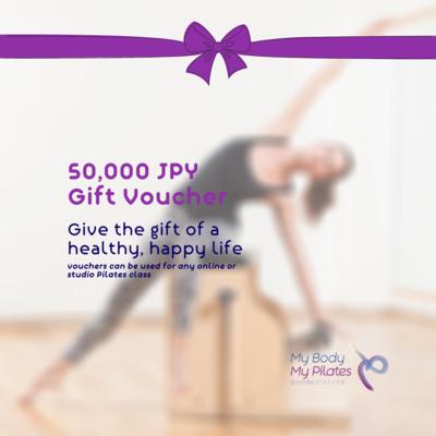 50,000 JPY Gift Voucher