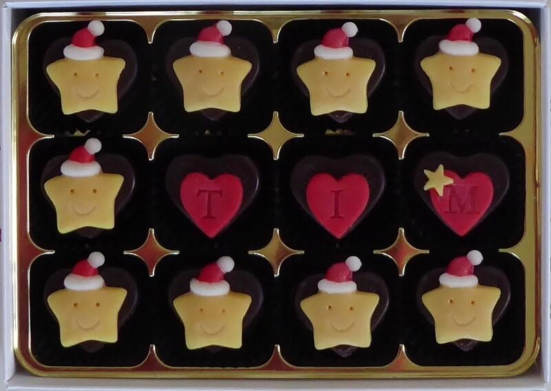 Smiley Christmas Stars