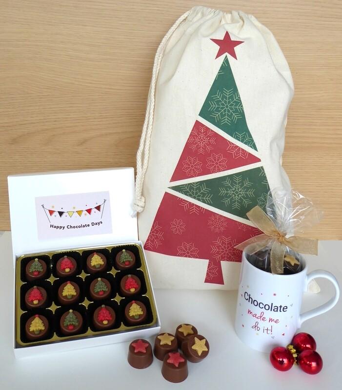 Christmas Gift Sack with 3 gift items