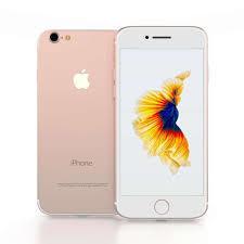 Apple iPhone 7 32GB (unlocked)
