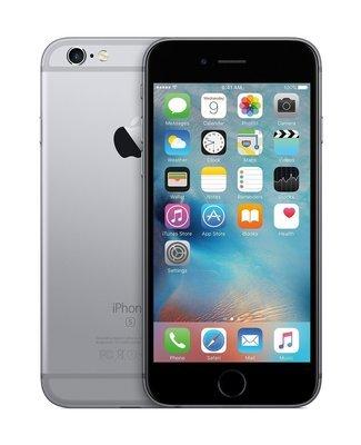 Apple iPhone 6s 16GB (unlocked)