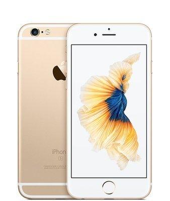 Apple iPhone 6s Plus 32GB (Unlocked phone) GOLD