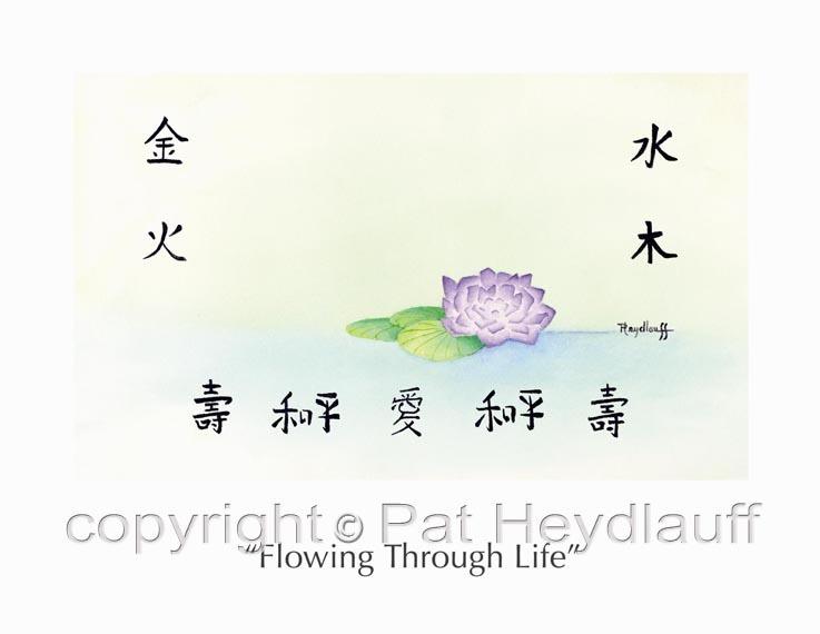 Flowing Through Life CNV146 / 22x18