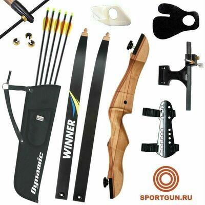Лучный набор - Лук классический с набором аксессуаров Archery Kit Bronze