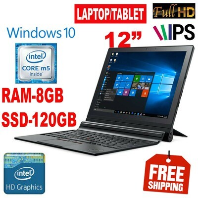 "Lenovo X1 Carbon 12"" FHD IPS Detachable Tablet M5-6Y57 8GB 120GB SSD Win10 PRO"